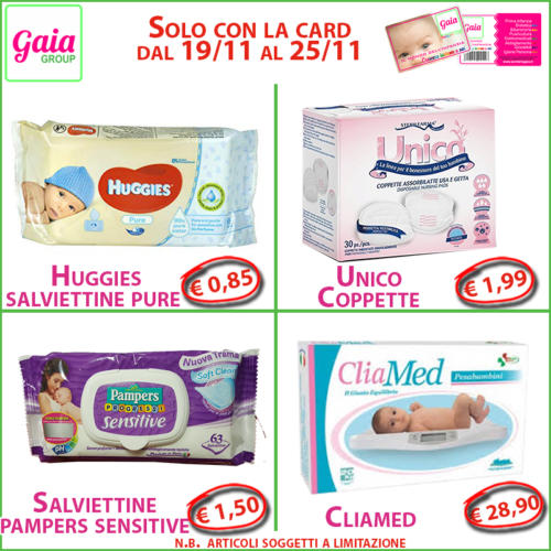 huggies unico pampers cliamed